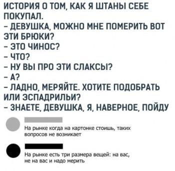 Из ВКонтактика с приветиком  - 1543345644.jpg