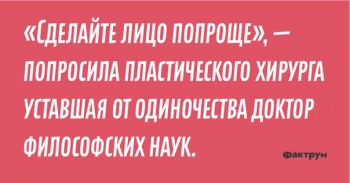 Из ВКонтактика с приветиком  - 1543502628.jpg