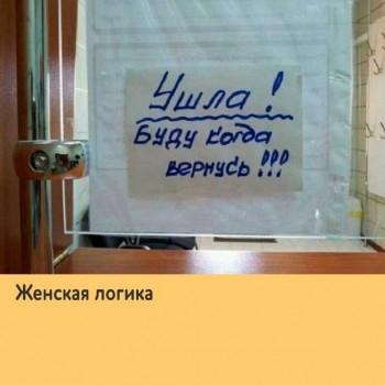 Из ВКонтактика с приветиком  - 1543502516.jpg