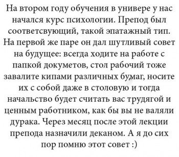 Из ВКонтактика с приветиком  - 1543601842.jpg
