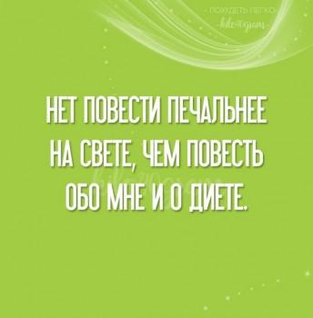 Из ВКонтактика с приветиком  - 1543555605.jpg
