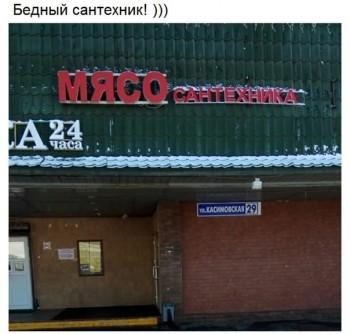 Из ВКонтактика с приветиком  - 1543555497.jpg