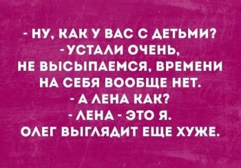 Из ВКонтактика с приветиком  - 1543765837.jpg