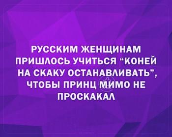 Из ВКонтактика с приветиком  - 1543765826.jpg