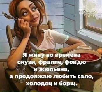 Из ВКонтактика с приветиком  - 1543749444.jpg