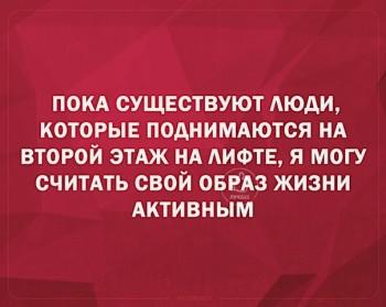 Из ВКонтактика с приветиком  - 1543749054.jpg