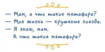 Из ВКонтактика с приветиком  - 29647965-24613105-31-1474551305-650-5-1488295420-650-a542d8629a-1491905035.jpg