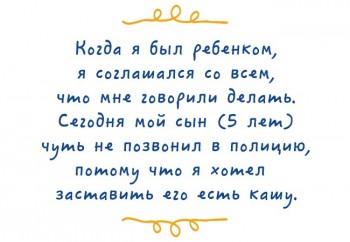 Из ВКонтактика с приветиком  - 29648065-24612905-34-1474551209-650-5-1488295420-650-a542d8629a-1491905035.jpg