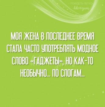 Из ВКонтактика с приветиком  - 1543813559.jpg