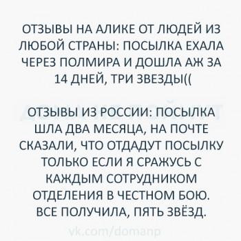 Из ВКонтактика с приветиком  - 1543813358.jpg