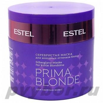 Уход за волосами - maska-serebristaya-dlya-holodnyh-ottenkov-blond-estel-prima-blonde-300-ml.jpg