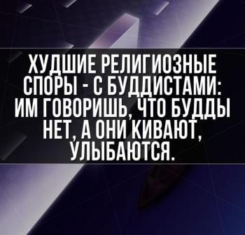 Из ВКонтактика с приветиком  - 1543845880.jpg