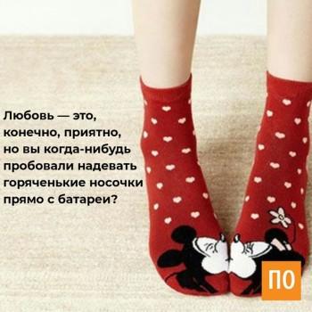 Из ВКонтактика с приветиком  - 1543841539.jpg