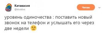 Из ВКонтактика с приветиком  - 1543933283.jpg