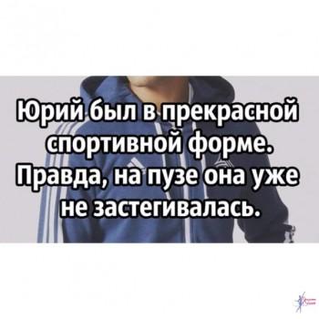Из ВКонтактика с приветиком  - 1543932723.jpg