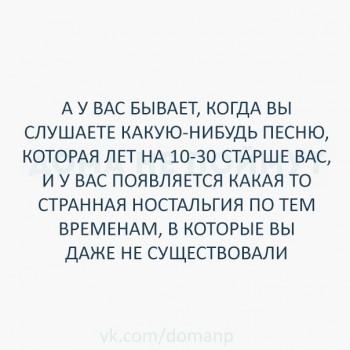 Из ВКонтактика с приветиком  - 1543932706.jpg