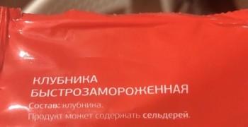 Из ВКонтактика с приветиком  - 1543931925.jpg