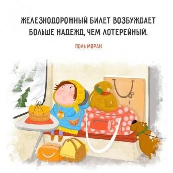 Из ВКонтактика с приветиком  - 1544107858.jpg
