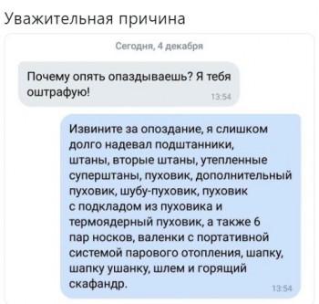 Из ВКонтактика с приветиком  - 1544107068.jpg