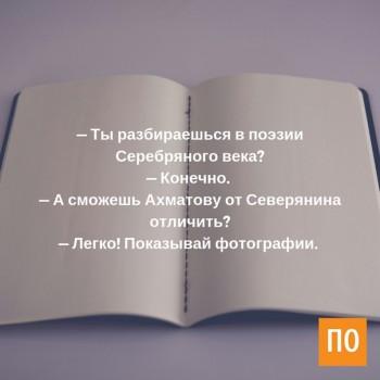 Из ВКонтактика с приветиком  - 1544039738.jpg