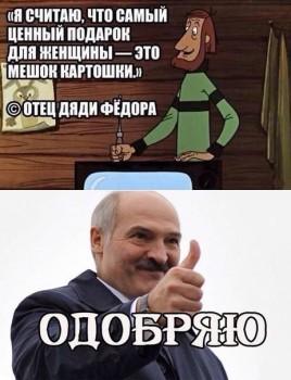Из ВКонтактика с приветиком  - 1544017162.jpg