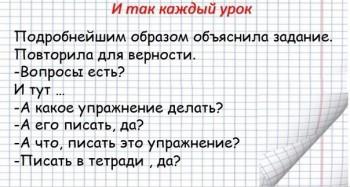 Из ВКонтактика с приветиком  - 1544797747.jpg