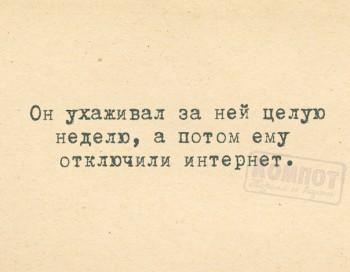 Из ВКонтактика с приветиком  - 1544733442.jpg