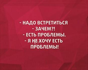 Из ВКонтактика с приветиком  - 1544733433.jpg
