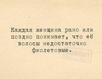 Из ВКонтактика с приветиком  - 1544733037.jpg