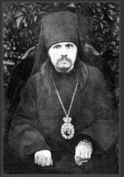 Собор новомучеников и исповедников Русской Церкви - 1546779420.jpg