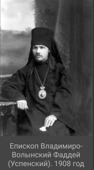 Собор новомучеников и исповедников Русской Церкви - 1546779417.jpg