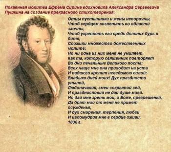 Наш Александр Сергеевич Пушкин. - FB_IMG_1552743221659.jpg