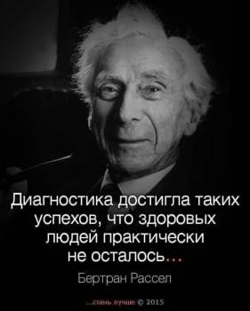 Из ВКонтактика с приветиком  - FB_IMG_1561021762054.jpg