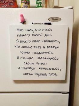 Из ВКонтактика с приветиком  - 1563124926.jpg