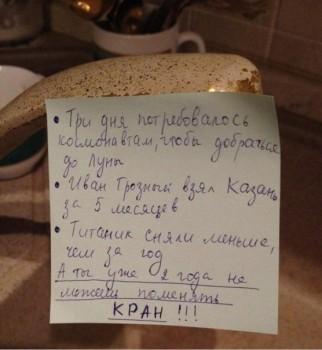Из ВКонтактика с приветиком  - 1563124916.jpg