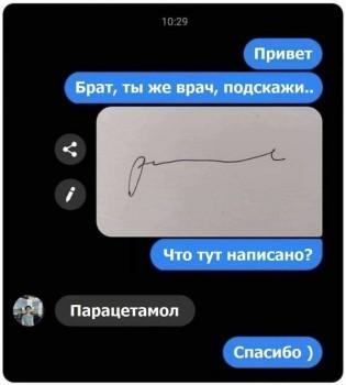 Из ВКонтактика с приветиком  - IMG_20190725_001418.jpg