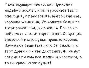 Из ВКонтактика с приветиком  - IMG_20190725_001758.jpg