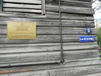 Каргополь - IMG_20190817_163940.jpg
