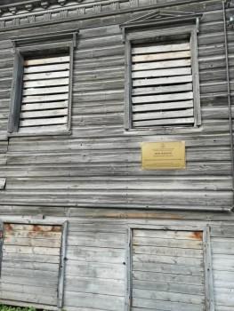 Каргополь - IMG_20190817_163949.jpg