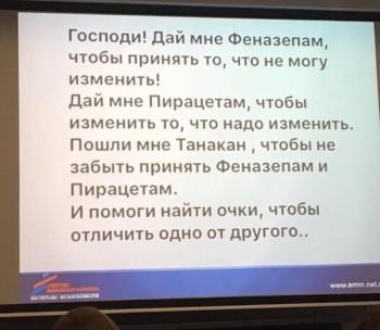 Из ВКонтактика с приветиком  - u1jl1XuXItA.jpg