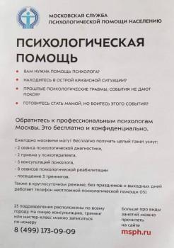 Медицинские новости. - FB_IMG_1566997780092.jpg