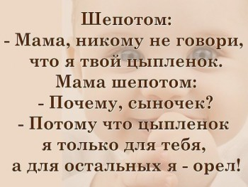 Из ВКонтактика с приветиком  - IMG_20190905_125941.jpg