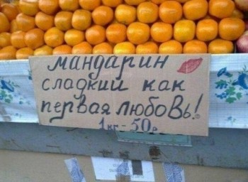Из ВКонтактика с приветиком  - 1567745445.jpg