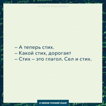 Из ВКонтактика с приветиком  - 1567745398.jpg