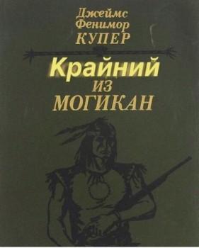 Из ВКонтактика с приветиком  - 1567745343.jpg