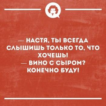 Из ВКонтактика с приветиком  - 1567745258.jpg