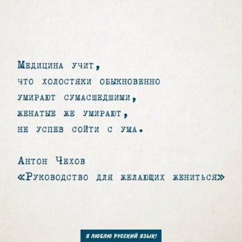 Из ВКонтактика с приветиком  - 1567745174.jpg