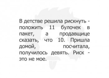 Из ВКонтактика с приветиком  - IMG_20190906_201642.jpg