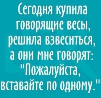 Из ВКонтактика с приветиком  - IMG_20190720_230250.jpg