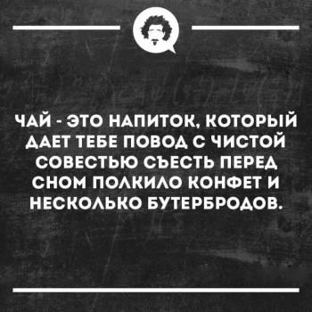 Из ВКонтактика с приветиком  - FB_IMG_1567902637021.jpg